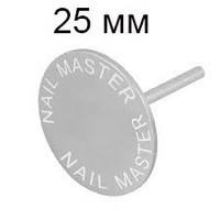 Диск для педикюра насадка для фрезера из нержавеющей стали, d - 25 мм