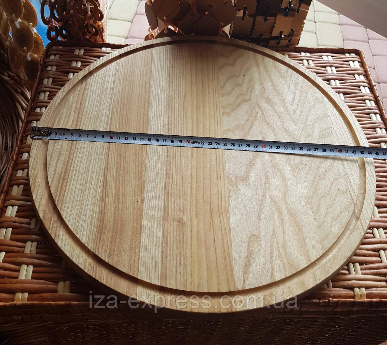 Доска разделочная деревянная круглая 44см для пиццы