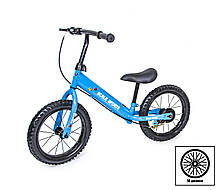 + ПОДАРОК Велобег Scale Sports с дисковым тормозом, деткам от 3 лет. Синий