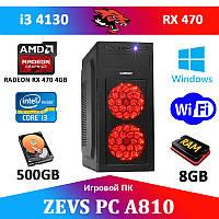 АКЦІЯ!!! Крутий Ігровий ПК ZEVS PC A810 i3 4130 + RX 470 4GB + ІГРИ!