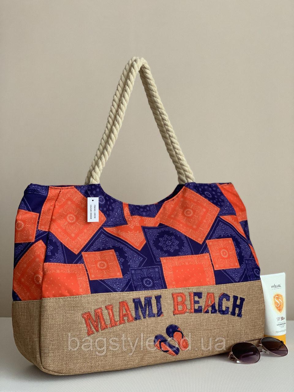 Жіноча містка пляжна сумка