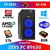 Ігровий ПК ZEVS PC8965 FX6300 + RX 470 4GB