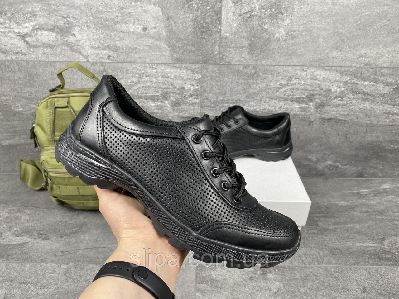 Чорні перфоровані тактичні шкіряні кросівки | Україна | натуральна шкіра + поліуретан | прошиті