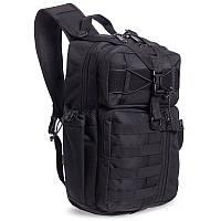 Рюкзак тактичний військовий патрульний SILVER KNIGHT 30 л Нейлон Оксфорд 900D Чорний (TY-5386)
