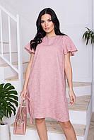 Легкое хлопковое платье трапециевидного силуэта, в романтическом стиле. Розового цвета с цветочным узором., фото 1