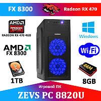АКЦИЯ! Ультра Игровой ПК ZEVS PC 8820U FX 8300 +RX 470 4GB