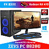 """АКЦІЯ! Ультра Ігровий ПК ZEVS PC 8820U FX 8300 +RX 470 4GB + Монітор 21.5"""" + Клавіатура + Миша"""