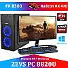 АКЦИЯ! Ультра Игровой ПК ZEVS PC 8820U FX 8300 +RX 470 4GB + Монитор 21.5'' + Клавиатура + Мышь