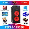 Игровой Монстр ПК ZEVS PC 9570U i5 3570 + RX 470 4GB + SSD
