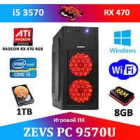 Ігровий Монстр ПК ZEVS PC 9570U i5 3570 + RX 470 4GB + SSD