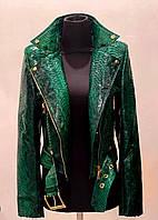 Куртка зі шкіри пітона смарагдового кольору