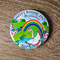 Значок Выпускник детского сада Журавлик