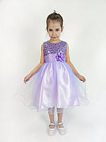 Платье детское 98,104,110,116,122,128,134