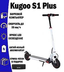 Электросамокат Kugoo S1 Plus Jilong Белый + Подарок