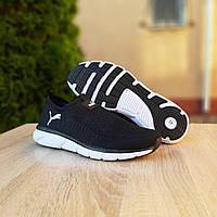 Мужские кроссовки Puma (черные на белой) О10464 летняя стильная обувь без шнурков