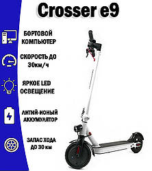 ЭлектросамокатCrosser E9 8.5 дюймов / White