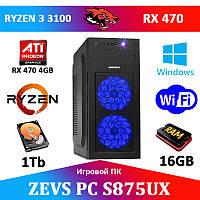 Перспективный Игровой ПК ZEVS PC S875UX Ryzen 3 3100 + RX 470 4GB + 16GB + Игры!