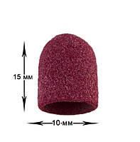 Абразивный колпачок для фрезера - 10*15 мм d-10 мм КРАСНЫЙ 150 грит