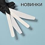 НОВИНКИ! Одноразові пилочки для нігтів
