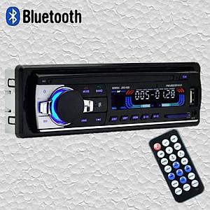 Автомагнитола bluetooth 1 DIN JSD 520. Магнитола в машину с блютуз. Авто магнитола с блютузом и пультом