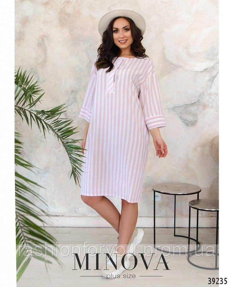 Очаровательное платье плюс сайз в продольную полоску модель 29235