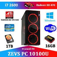 АКЦИЯ! Игровой Монстр ПК ZEVS PC 10100U i7 2600 + RX 470 4GB + Игры