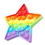 Поп ит зірка райдужна Іграшка антистрес Pop It кольоровий, фото 2