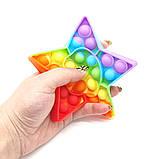 Поп ит зірка райдужна Іграшка антистрес Pop It кольоровий, фото 4