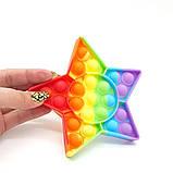 Поп ит зірка райдужна Іграшка антистрес Pop It кольоровий, фото 5