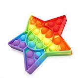 Поп ит зірка райдужна Іграшка антистрес Pop It кольоровий, фото 6