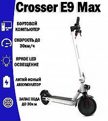Электросамокат Crosser E9 Max 10 дюймов / White