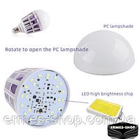 Светодиодная лампа-приманка для насекомых Mosquito Killer Lamp | Антимоскитная лампа-светильник, фото 5
