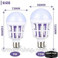 Светодиодная лампа-приманка для насекомых Mosquito Killer Lamp | Антимоскитная лампа-светильник, фото 6