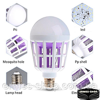 Светодиодная лампа-приманка для насекомых Mosquito Killer Lamp | Антимоскитная лампа-светильник, фото 3