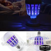 Светодиодная лампа-приманка для насекомых Mosquito Killer Lamp | Антимоскитная лампа-светильник, фото 7