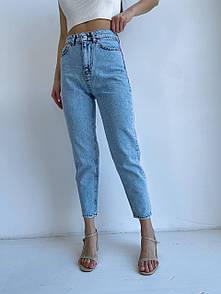 Женские джинсы МОМ в голубом цвете