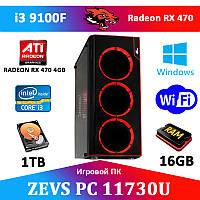АКЦІЯ!Ігровий ПК ZEVS PC 11730U i3 9100F + RX 470 4GB + Ігри!