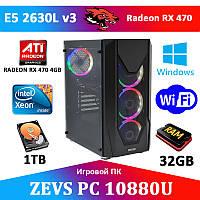 МІЦЬ! 16 ПОТОКІВ! ПК ZEVS PC10880U 8 ЯДЕР + RX 470 4GB + 240GB SSD