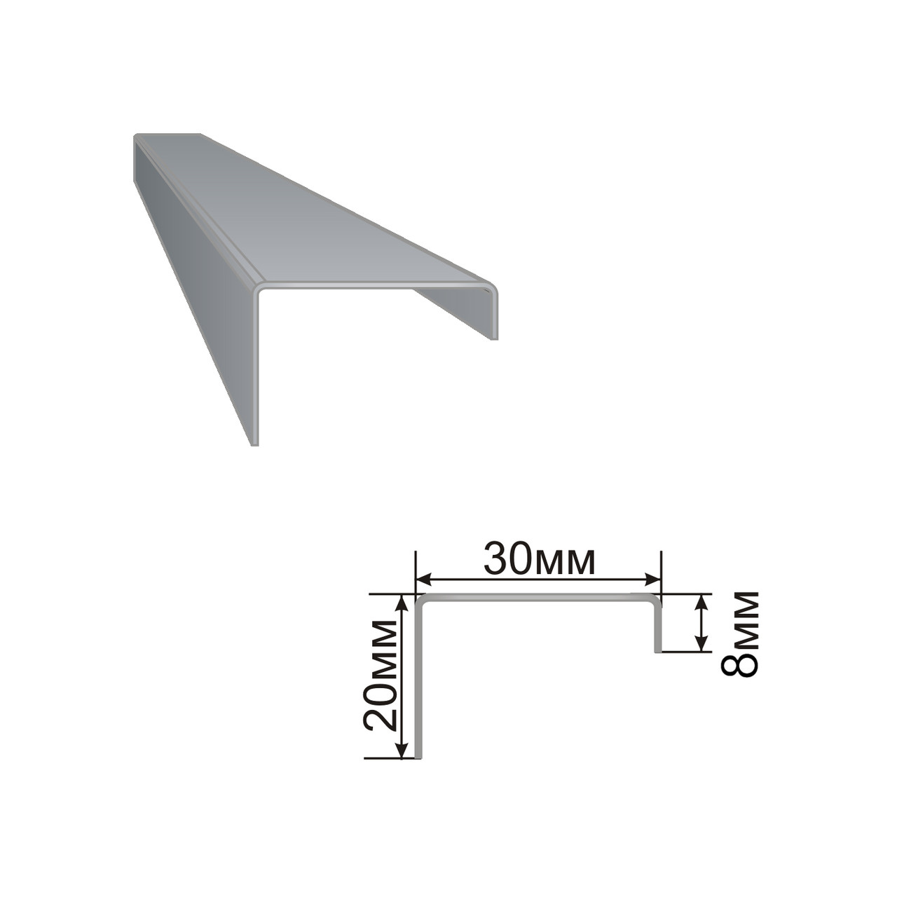 Армирующий профиль для окон ПВХ 8x30x20