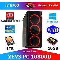 Игровой ПК ZEVS PC10800U i7 6700 + RX 470 4GB + 240SSD + ИГРЫ