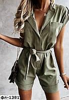 Женский стильный летний комбинезон с шортами 2 цвета