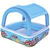 Дитячий басейн Bestway 52192