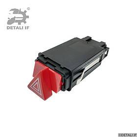 Кнопка аварийки А6 С5 Audi 4B0941509K 4B0941509D 4B0941509C