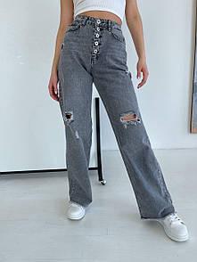 Женские джинсы прямые на пуговицах в сером цвете