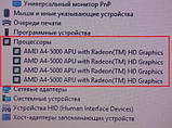 Ігровий Ноутбук HP 650 G CORE i5 2 ВІДЕОКАРТИ 8\500 15,6 ГАРАНТІЯ, фото 5