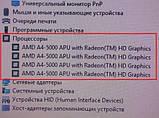 Мощный Ноутбук HP 255 4 ядра 15,6 ГАРАНТИЯ, фото 5