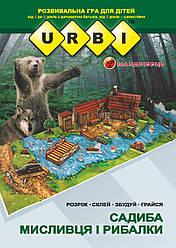 Книга URBI. Садиба мисливця і рибалки. Розвивальна гра для дітей. Автор - Тіхомолов В. Д. (Мандрівець)