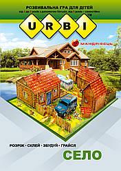 Книга URBI. Село. Розвивальна гра для дітей. Автор - Тіхомолов Ст. Д. (Мандрівець)