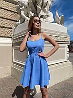 Женское стильное платье на тонких бретелях