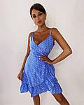 Женское платье, софт, р-р 42-44; 44-46 (голубой), фото 2